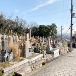 三条墓地の写真 お墓のことなら芦屋霊園ガイド